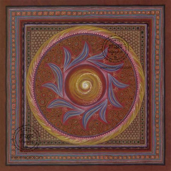 E5-Mandala-maagalot-w-CIRCLE-OF-PEACE