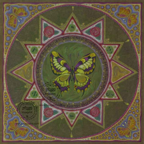 N2-Mandala-maagalot-w-FLYING-WITHSTRENGTH